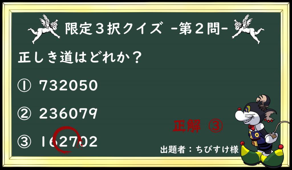 f:id:sarokan:20180818024131p:plain
