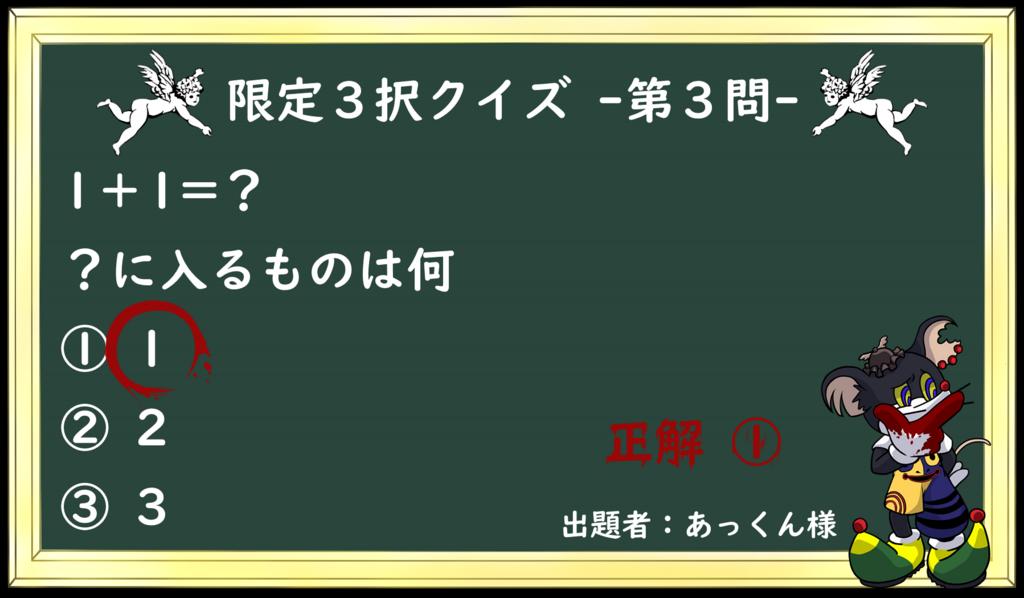 f:id:sarokan:20180818024347p:plain