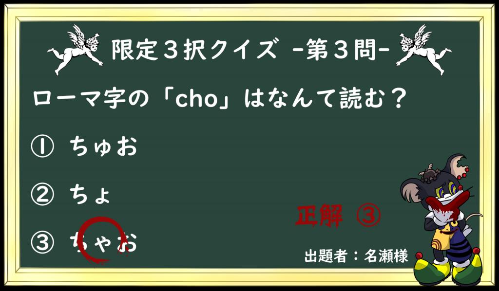f:id:sarokan:20180818024422p:plain