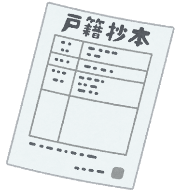 f:id:sarokatsu:20190907132106p:plain