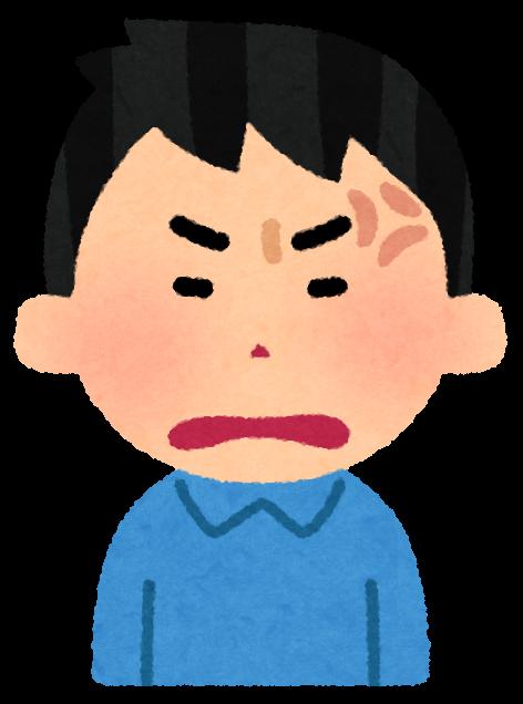 f:id:sarokatsu:20191104061528p:plain
