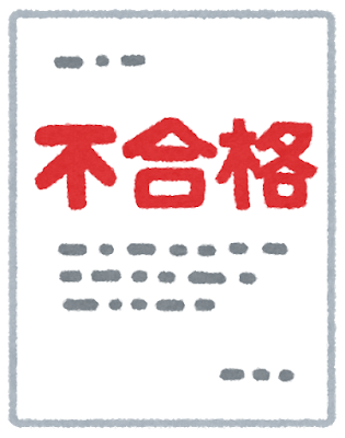 f:id:sarokatsu:20191109001444p:plain