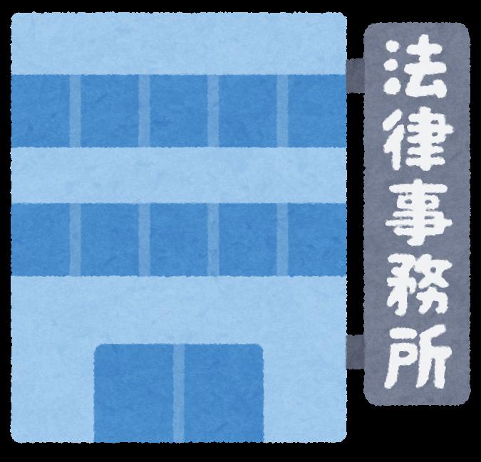 f:id:sarokatsu:20200115113751p:plain