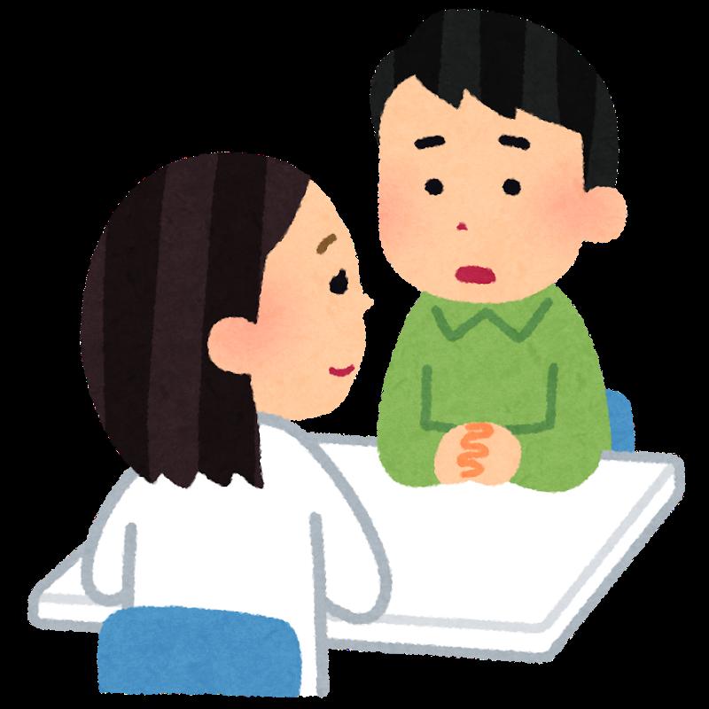 f:id:sarokatsu:20200506190427p:plain