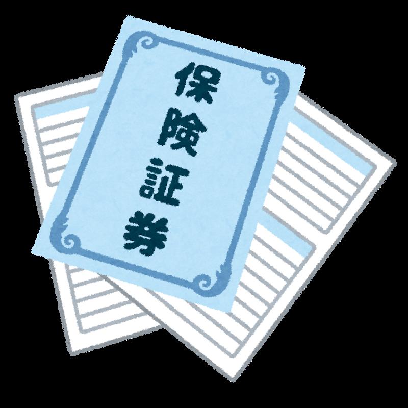 f:id:sarokatsu:20201011131934p:plain