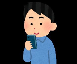 f:id:sarokatsu:20201206104934p:plain