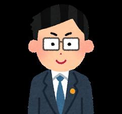 f:id:sarokatsu:20201212130439p:plain