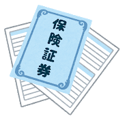 f:id:sarokatsu:20210123122243p:plain