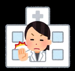 f:id:sarokatsu:20210206123153p:plain