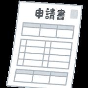 f:id:sarokatsu:20210812215744p:plain