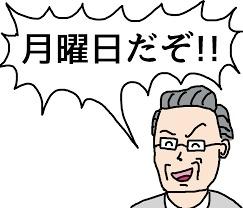 f:id:saru_kichi:20170815170358j:plain