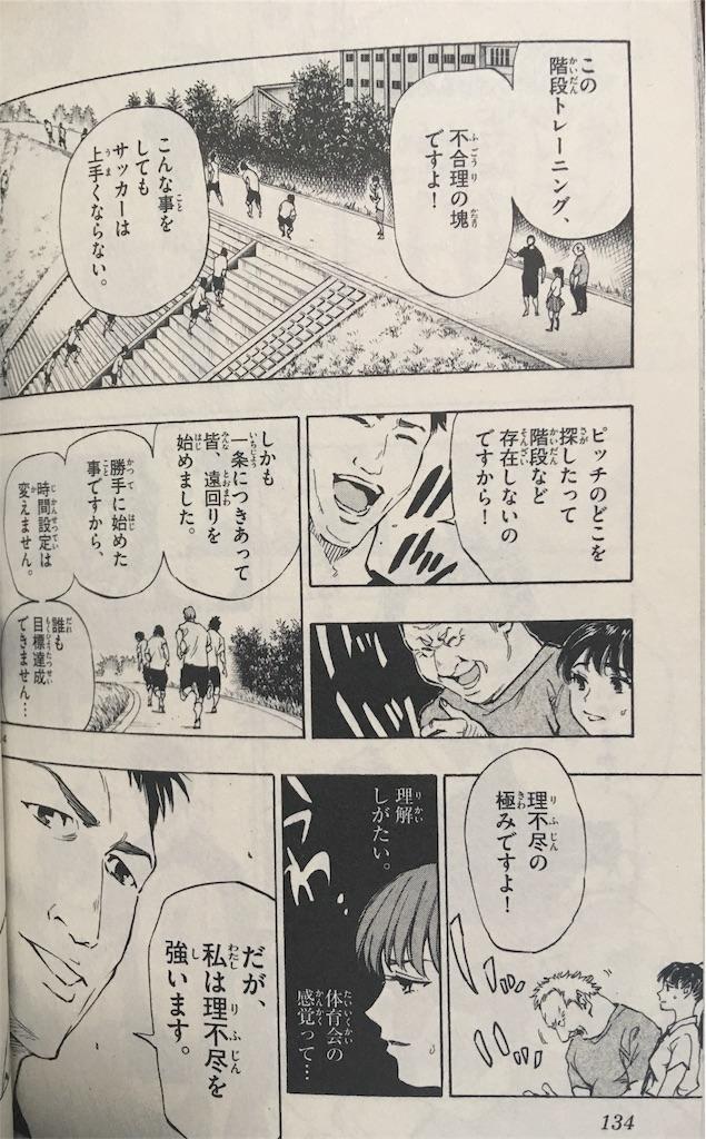 f:id:saru_kichi:20170829215758j:image