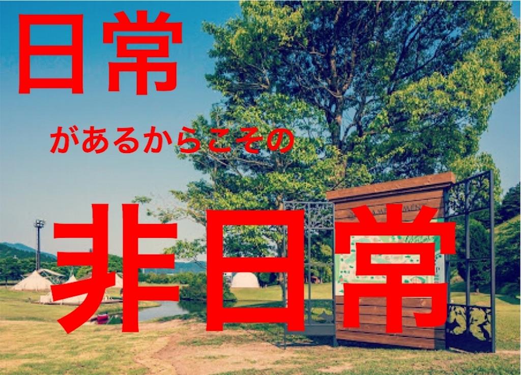 f:id:saru_kichi:20170907233536j:image