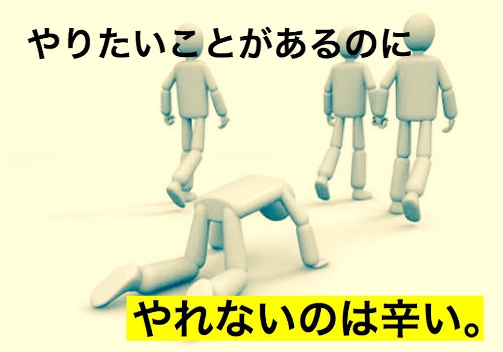 f:id:saru_kichi:20170909230413j:image