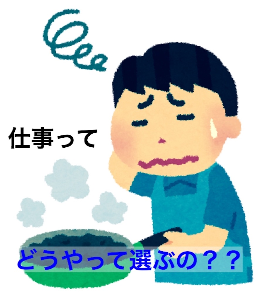 f:id:saru_kichi:20171207060643j:image