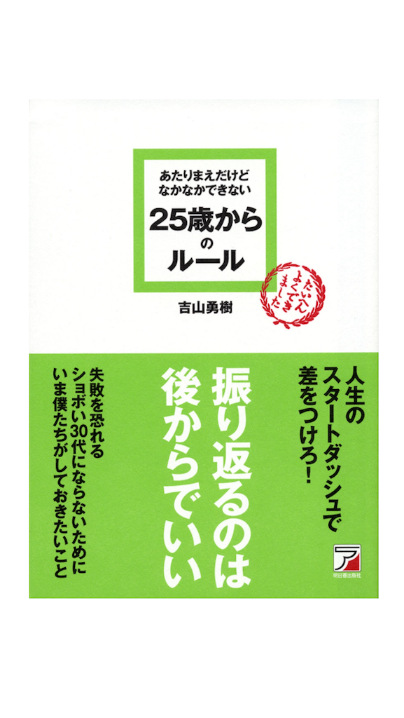 f:id:saru_kichi:20180414171721p:image