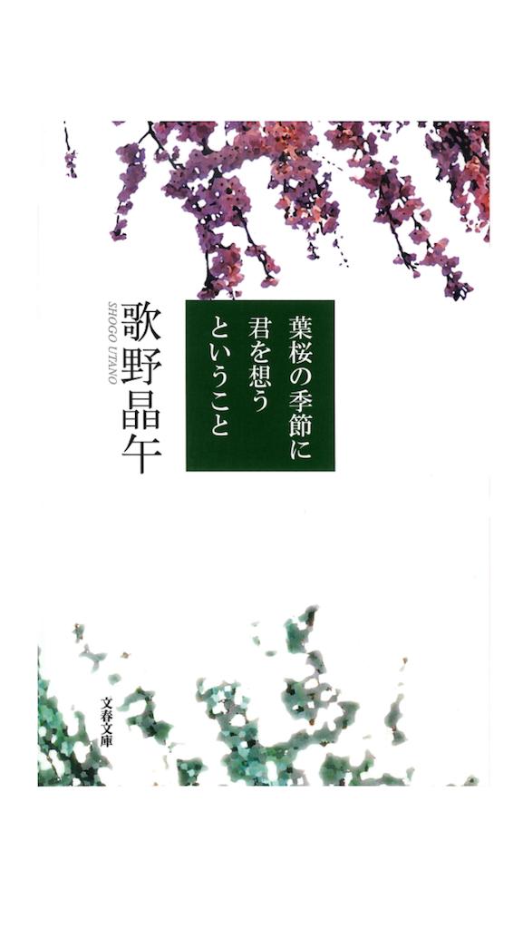 f:id:saru_kichi:20180516173949p:image