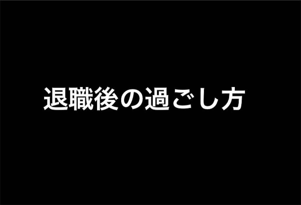 f:id:saru_kichi:20190624185215j:image