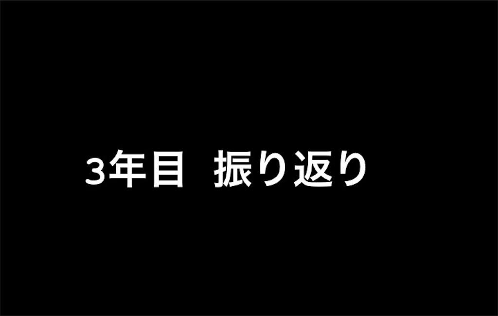 f:id:saru_kichi:20190624220128j:image