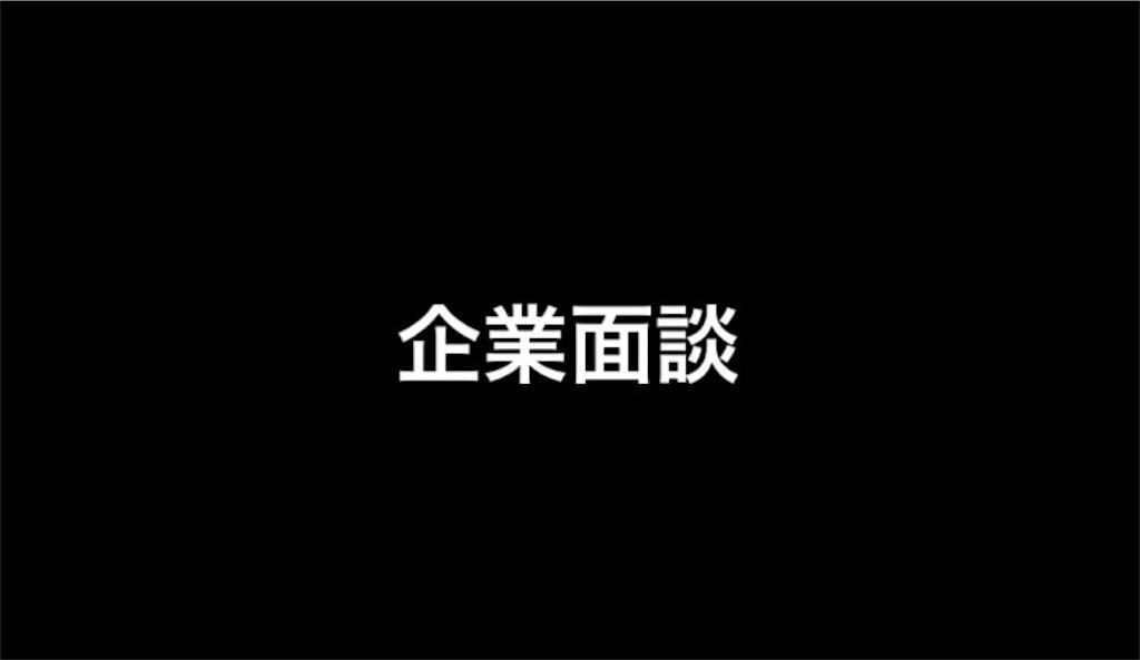 f:id:saru_kichi:20190625104251j:image