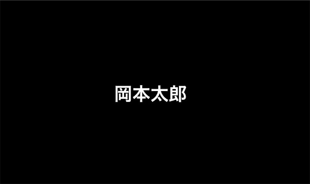 f:id:saru_kichi:20190625104628j:image