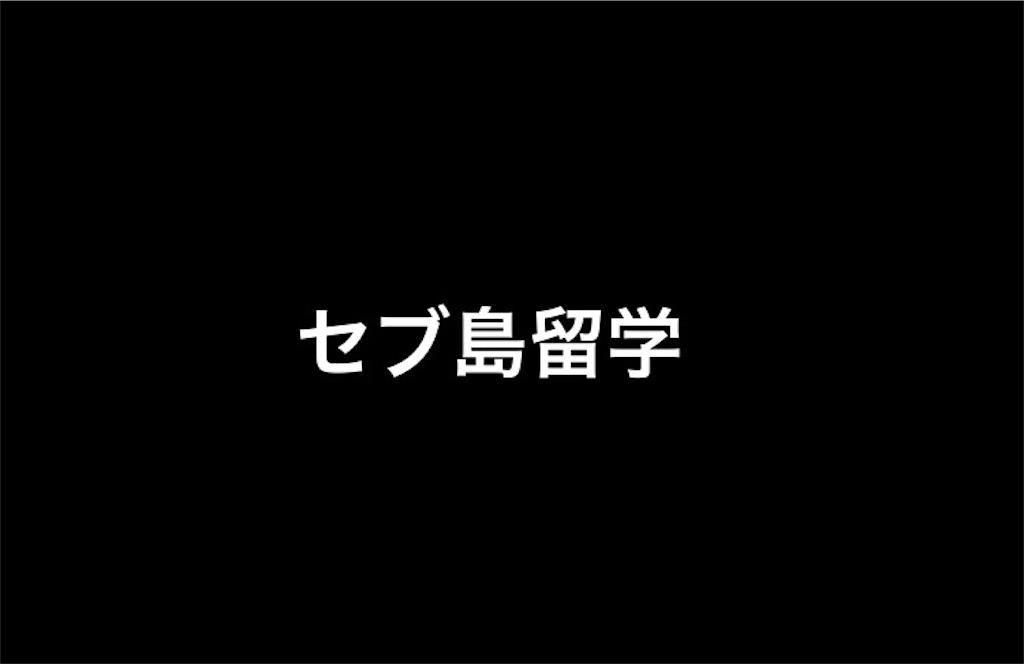 f:id:saru_kichi:20190625111657j:image