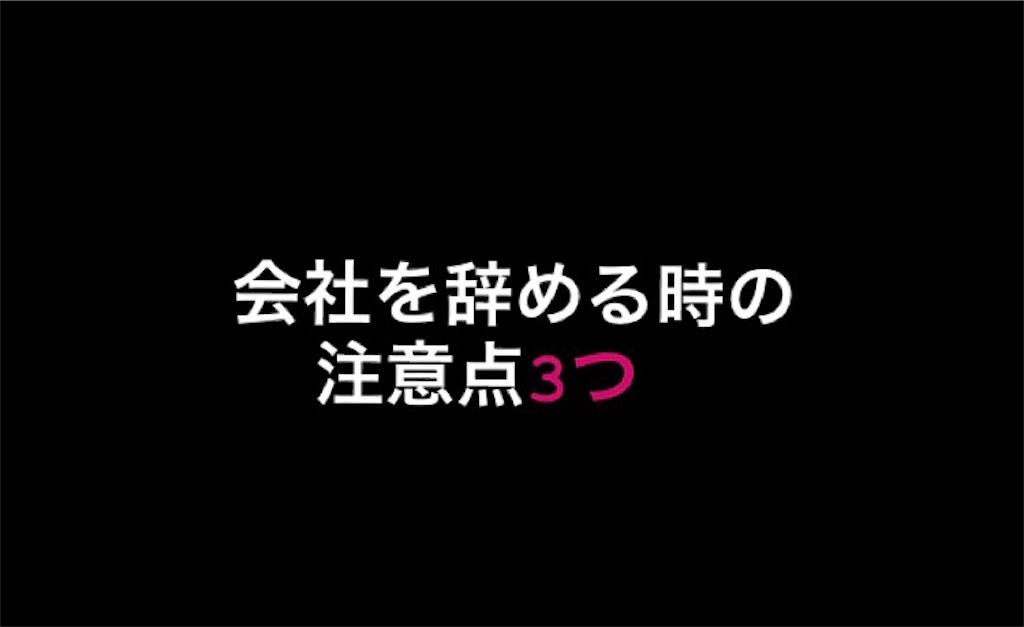 f:id:saru_kichi:20190626095044j:image