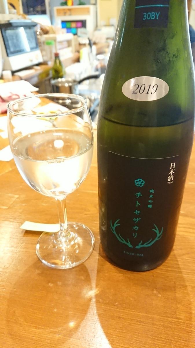 チトセザカリ純米吟醸:水色とは?