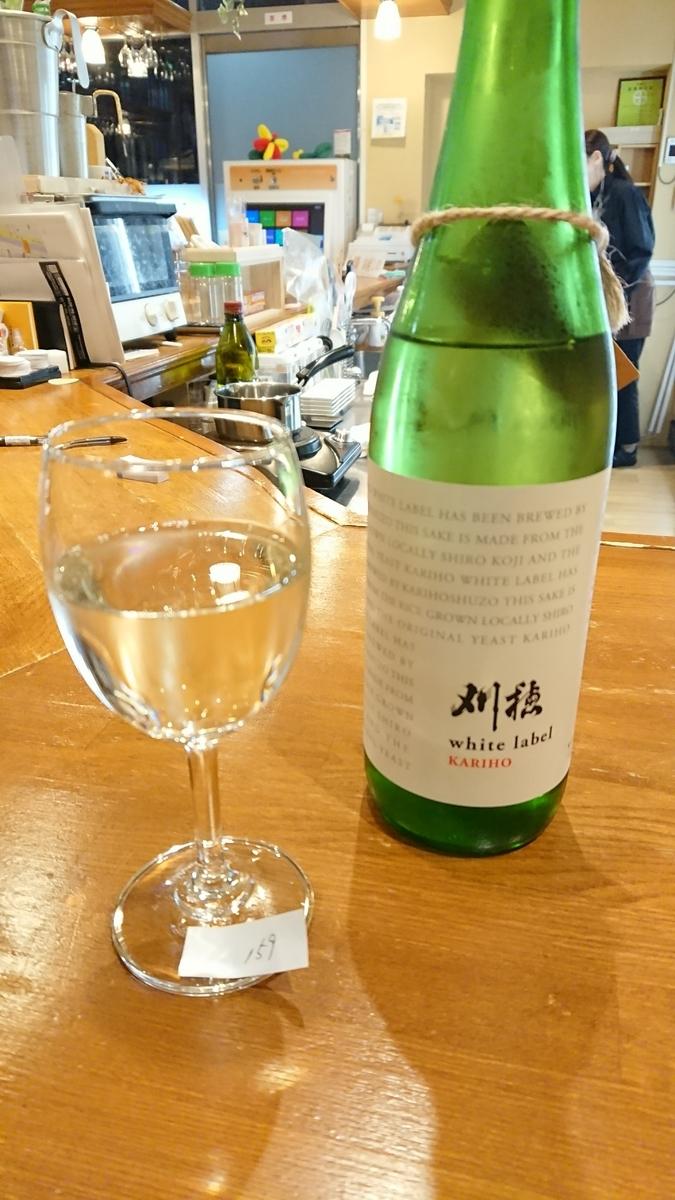秋田清酒『刈穂 ホワイトラベル 純米生』