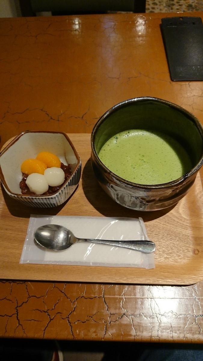 抹茶とミニあんみつのセット