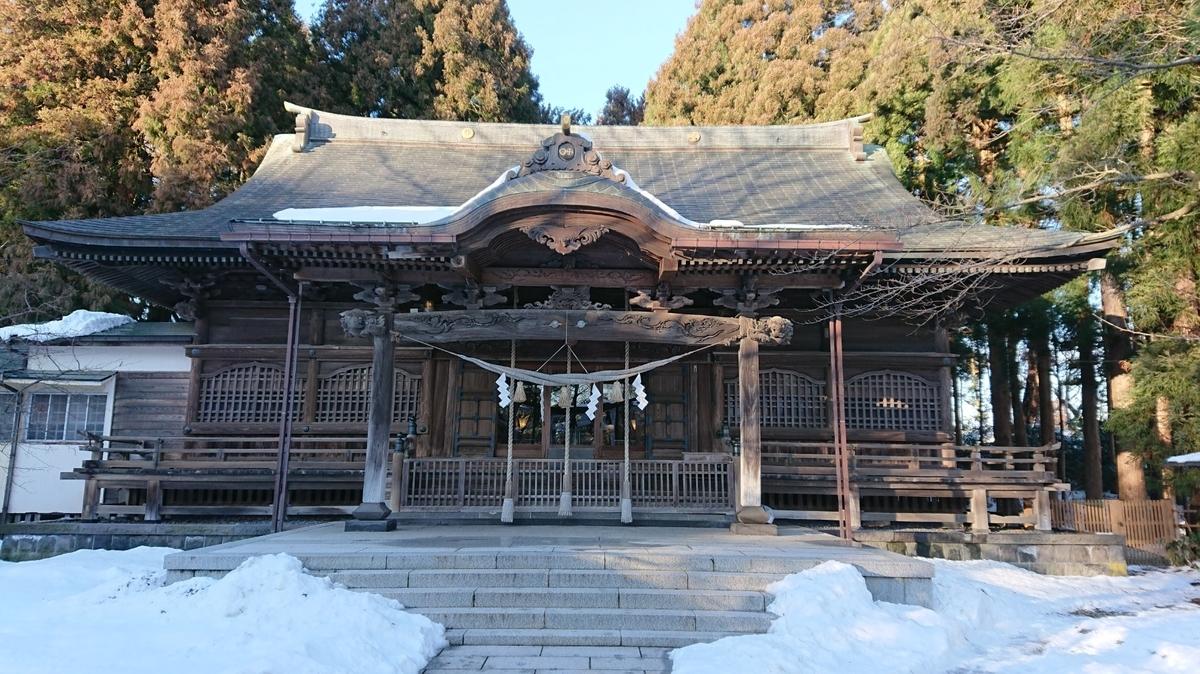 秋田市のパワースポット【彌高神社】(合格祈願・学業成就)