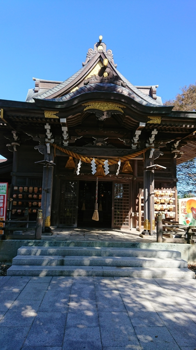 秋田市の神社・パワースポット【三皇熊野神社】(縁結び)