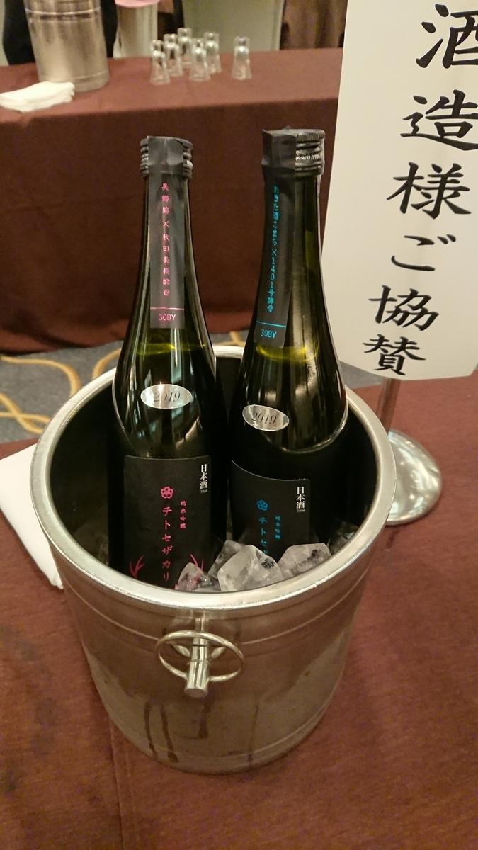 チトセザカリ純米吟醸:桃色以外でおすすめの商品は?