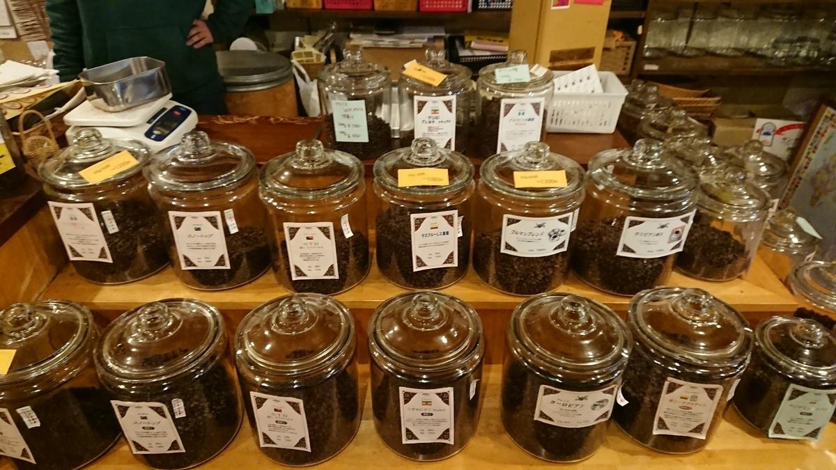 アラジン珈琲のコーヒー豆の種類