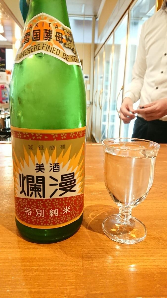 美酒爛漫 特別純米酒とは?