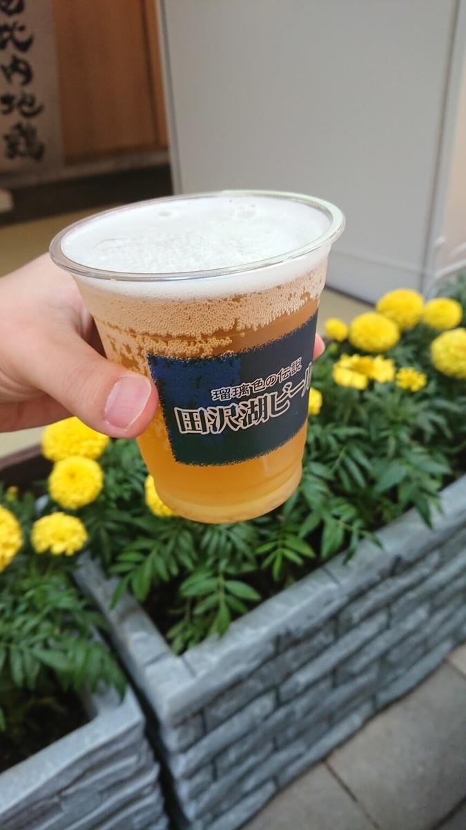 贈り物にしたい秋田の酒『田沢湖ビール』