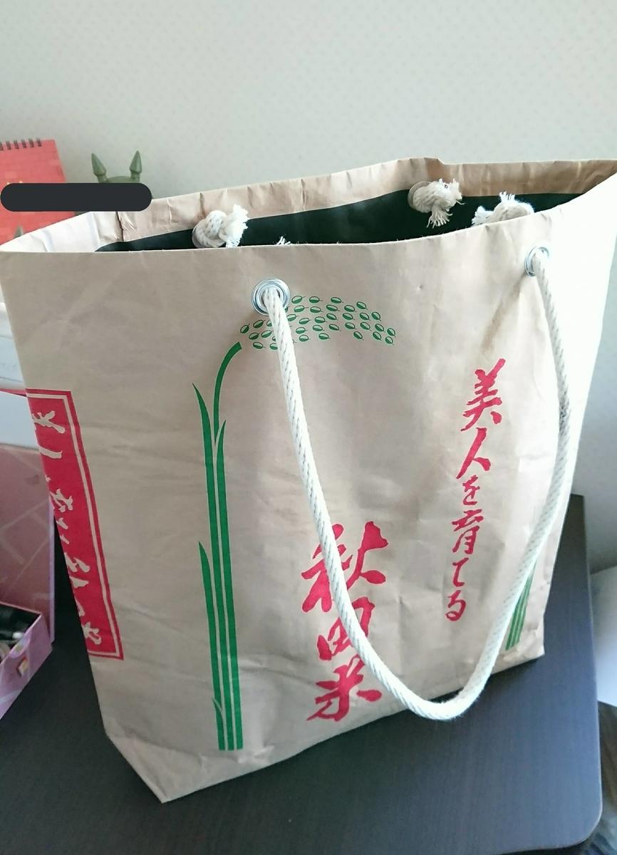 平沢商店のエコバッグ『米バッグ』