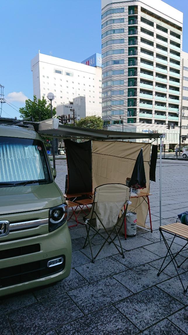 千秋公園お堀のキッチンカー、場所は?