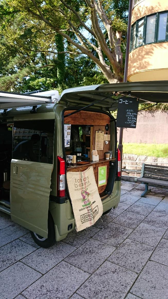 千秋公園ポケットパークのキッチンカーは全部で7つ