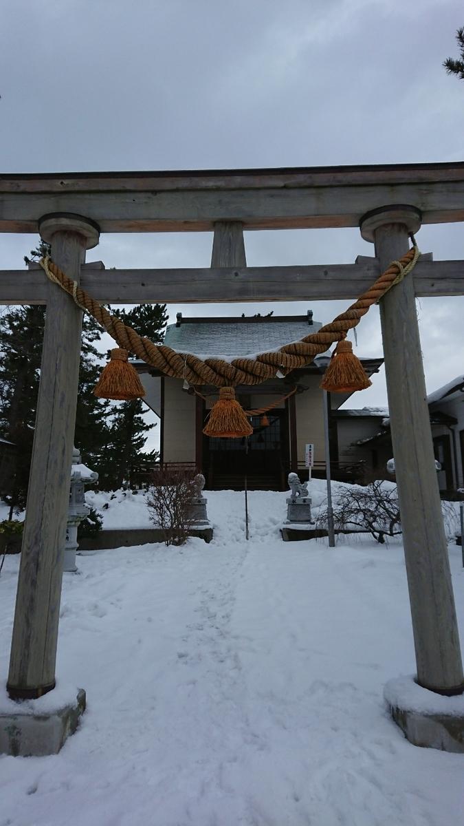 勝平日吉神社の御祭神
