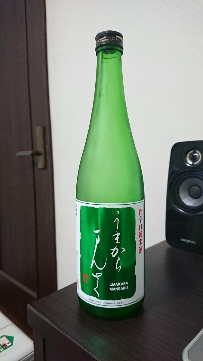 f:id:saruami33:20210127014736j:plain