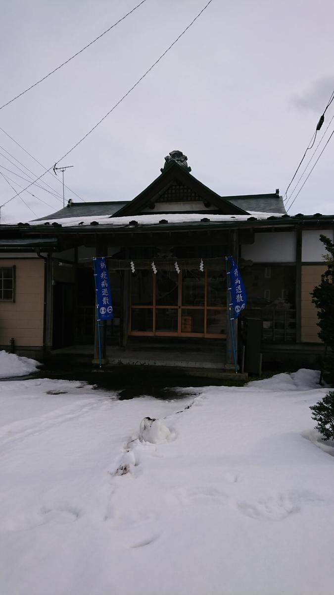 東館神社:お東さんの愛称で親しまれるパワースポット。縁結び、商売繁盛にも