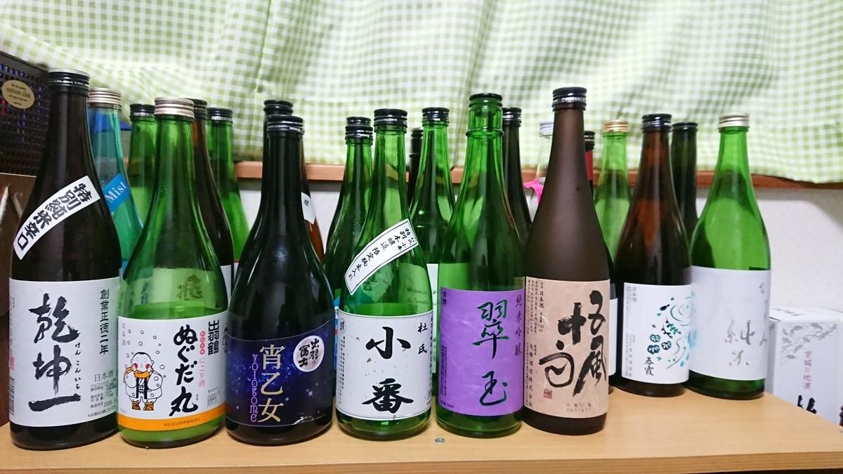 甘口でおいしい秋田の日本酒7選。女性にもおすすめ