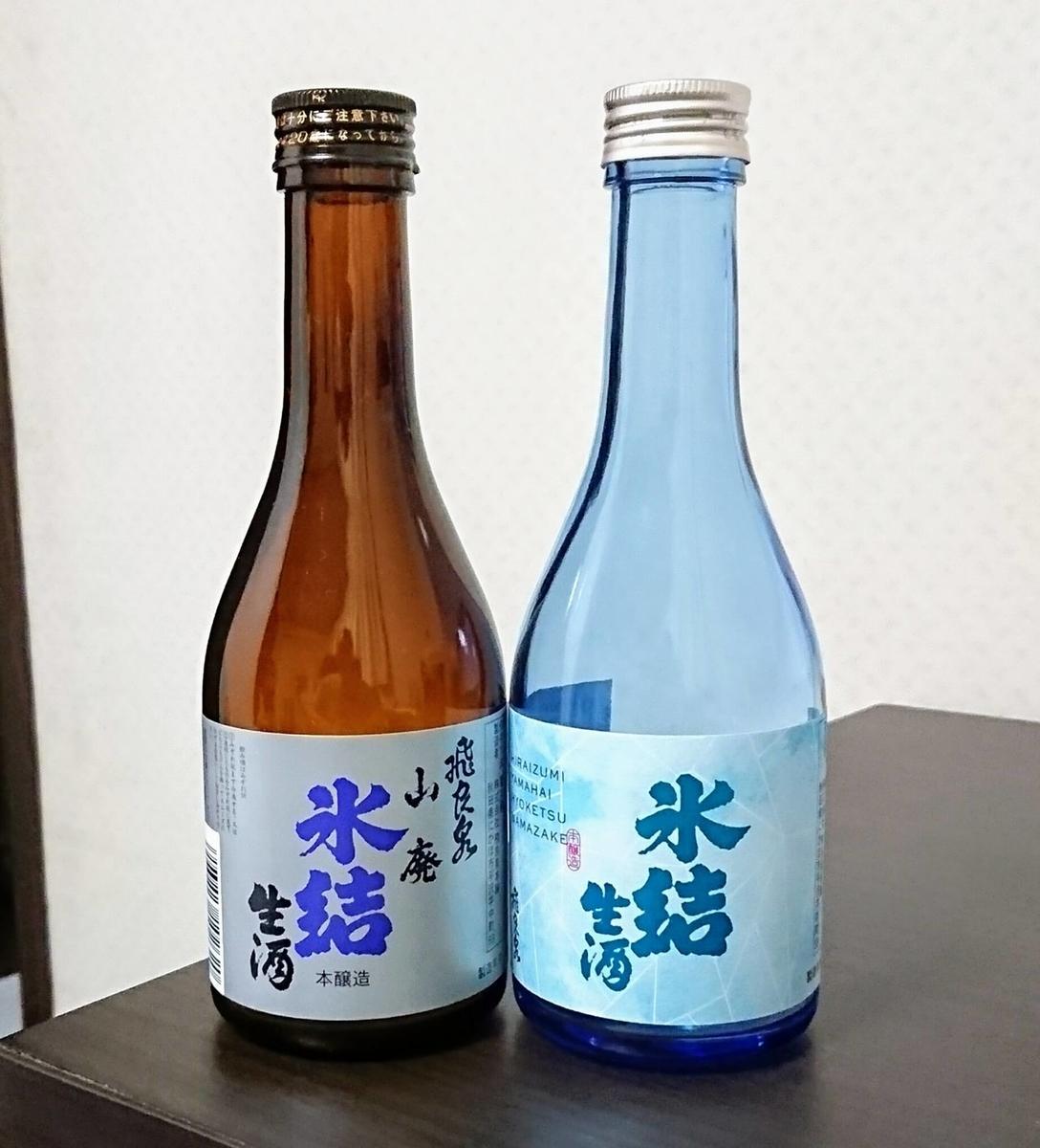 飛良泉 山廃 氷結生酒の感想・評価