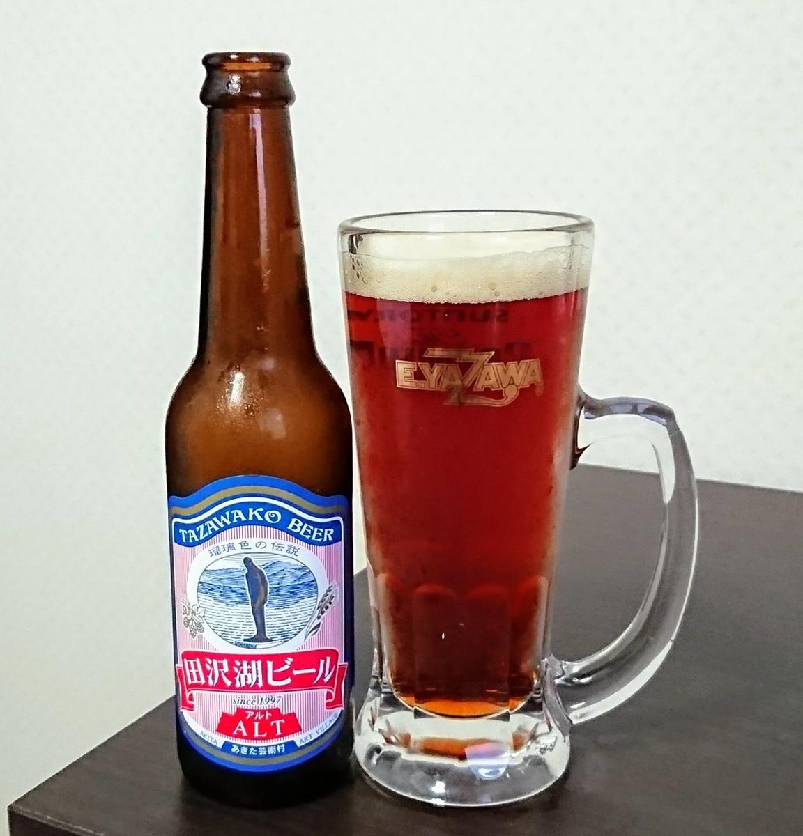 田沢湖ビール アルトの感想・評価:これはもう宝石。飲む宝石だ。