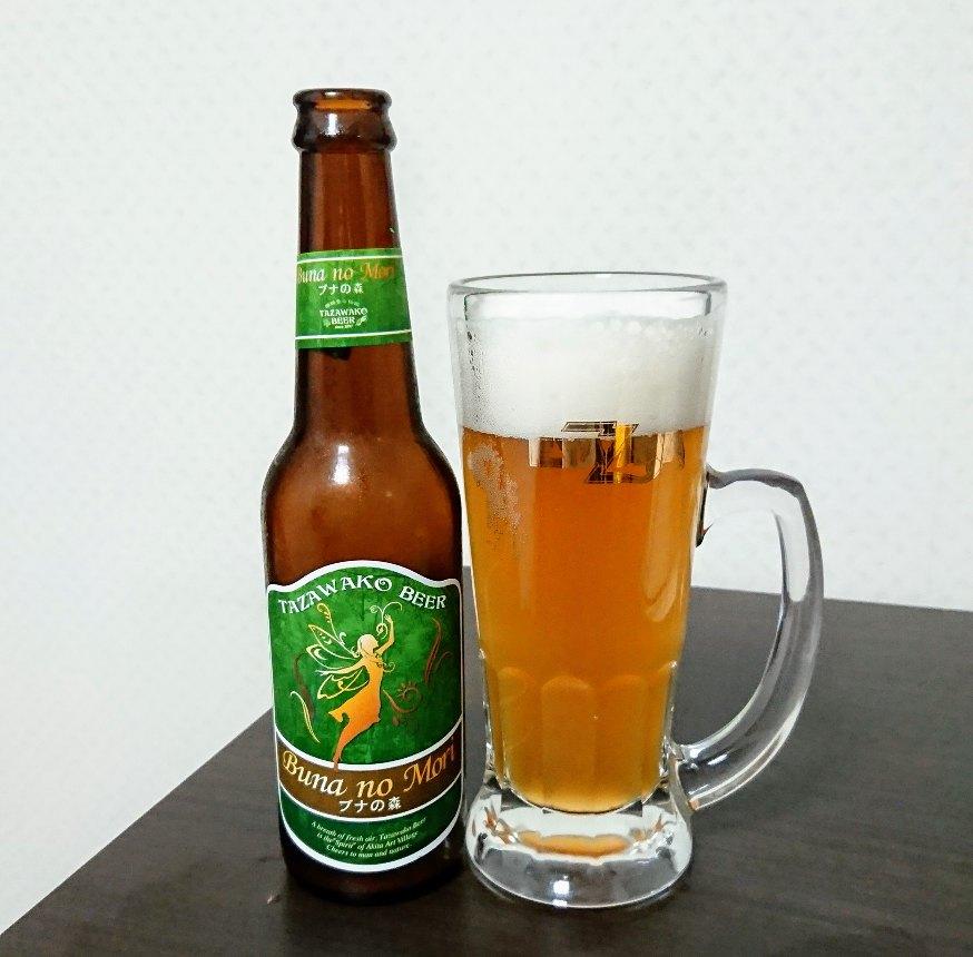 田沢湖ビール ブナの森の感想・口コミまとめ