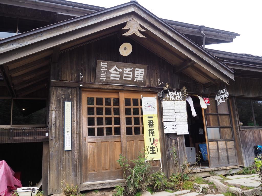 f:id:saruatsushi:20171007093618j:plain