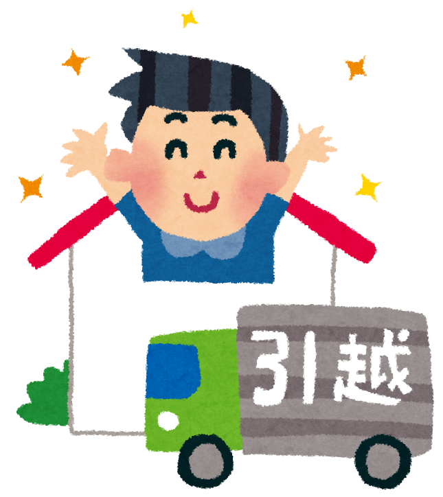 f:id:sarukichi7:20171115001904p:plain