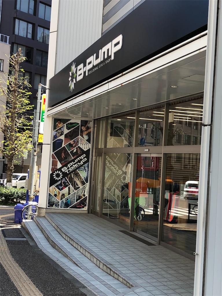 f:id:sarukichi_climbing:20190417124225j:image