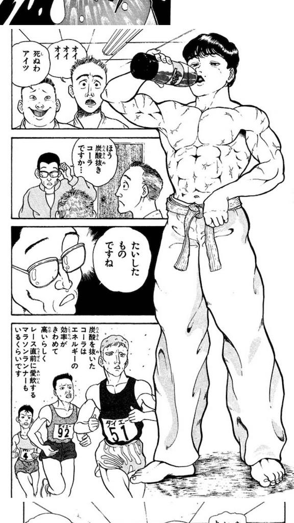 f:id:sarukichi_climbing:20190417160442p:image